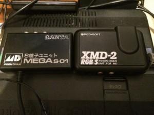 XMD-2と、MEGAS-01