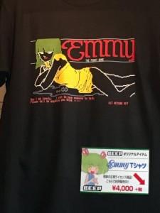 Emmy(PC-8001)Tシャツの通販取扱を開始致します!
