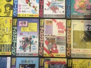 MSXといえばディスクステーション!! |MSXは何でも高価買い取り中ですぞー!!