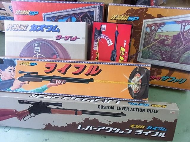 買取情報:ファミコン以前の任天堂製の玩具