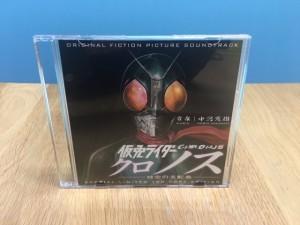 中潟憲雄氏のオリジナルアルバム【仮免ライダー クロノス -時空の支配者-】が入荷しました!