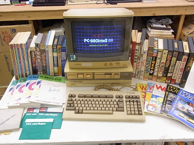 PC-8801mkIIMRとソフト20本以上...