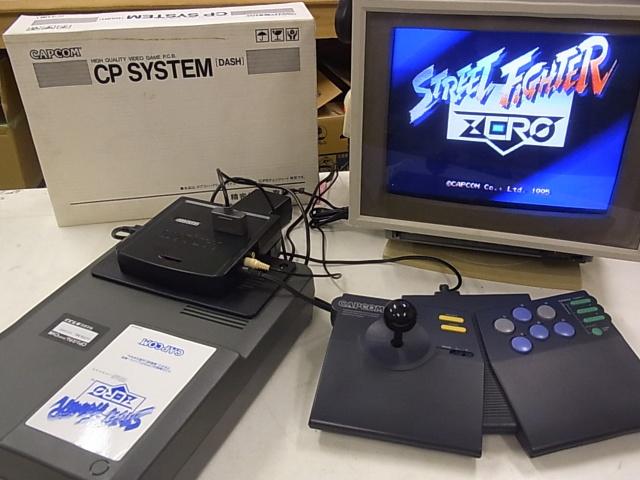CPSチェンジャーとは? カプコンが発売した家庭向けゲーム機である