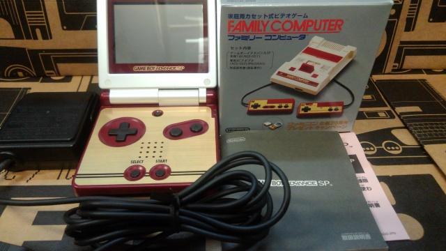 ゲームボーイアドバンスSP ファミコン生誕20周年モデル