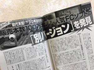 秘箱ノ巻 サンプル1ページ