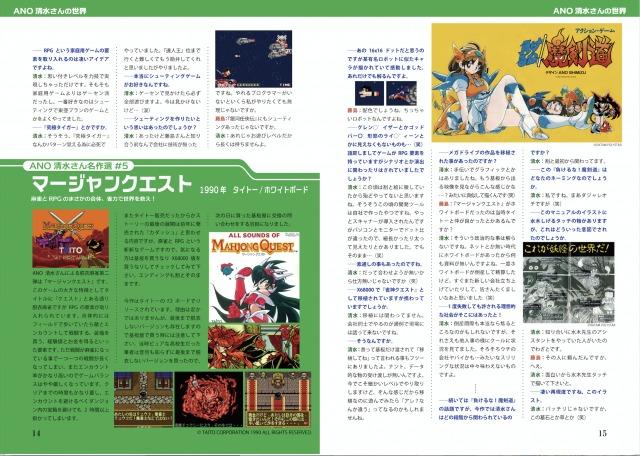 EXTRA mag.#3 夏号 お陰様で発売中!
