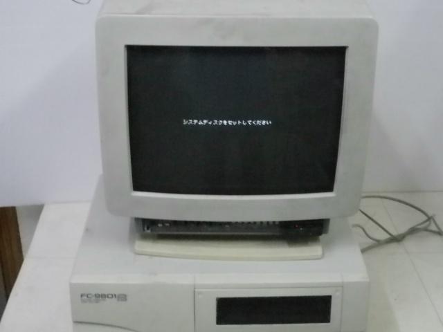 FC-98起動