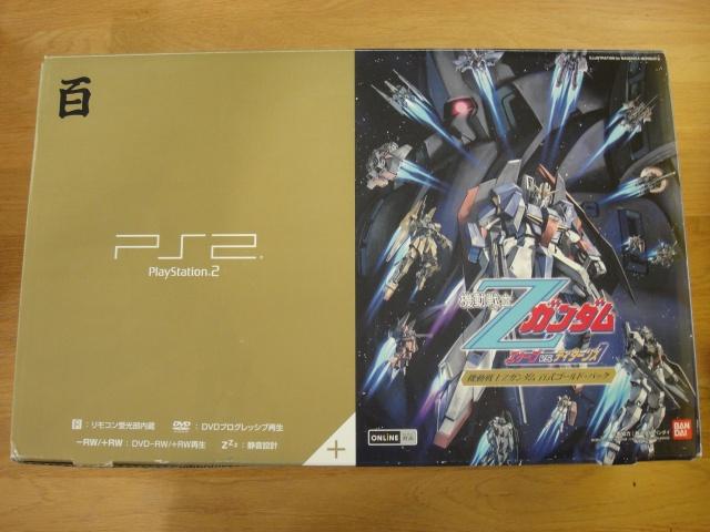 PS2百式モデル