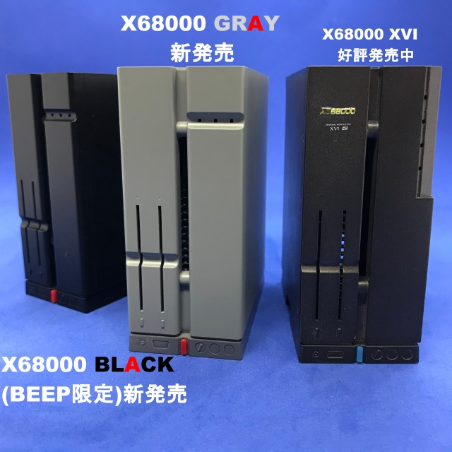 ヘルメッツ ラズパイ2/3用プラモケース初代X68000予約開始