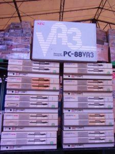 【出張買取】PC-88VAを群馬県前橋市のお客様より大量にお譲りいただきました