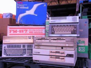 【出張買取】NEC PC98 PC88 PC6001など本体多数を千葉県市原市のお客様よりお譲りいただきました