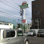 【出張買取】スーパーファミコン、メガドライブ、セガサターン他多数を静岡県沼津市のお客様よりお譲りいただきました