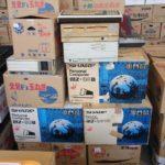 【出張買取】MZ-80B、MZ-2000などMZ系本体多数を東京都青梅市のお客様よりお譲りいただきました