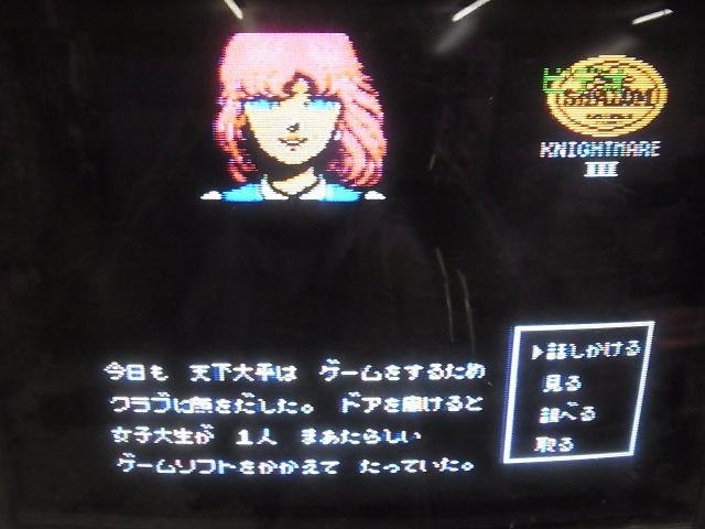 MSX シャロム 魔城伝説Ⅲ 完結編 プレイ画面
