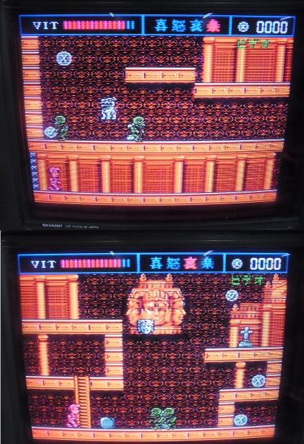 MSX2 ウシャス