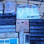 【出張買取】MSX2、PC-6601SRなど多数の8bitPCを茨城県筑西市のお客様よりお譲りいただきました