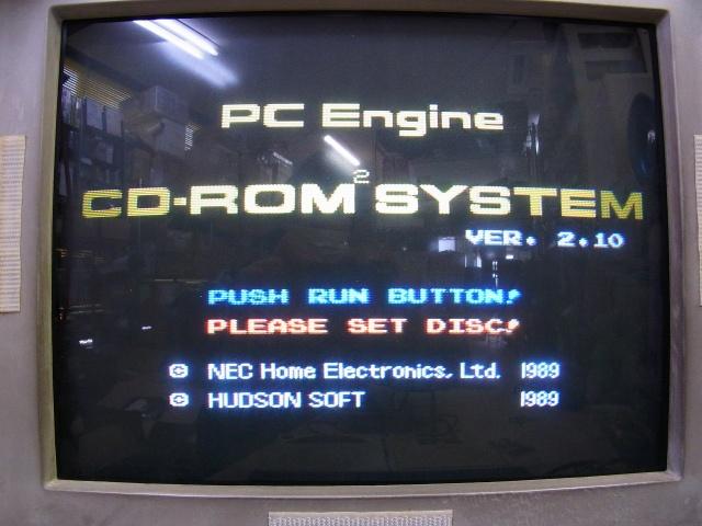 故障でディスク読み込み出来ていないCD-ROM2