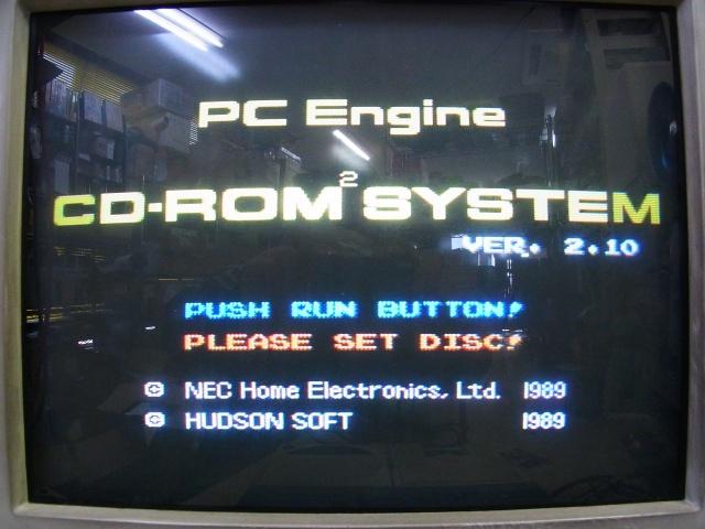 故障でディスク読み込み出来ていないCD-ROM2 その2