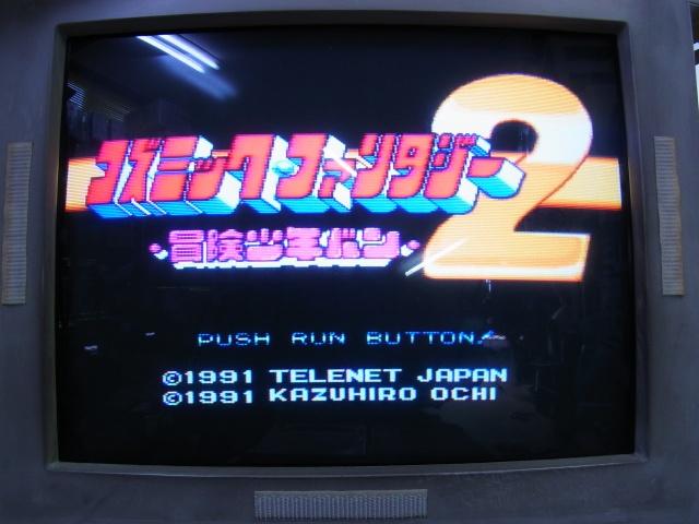 CD-ROM2修理風景
