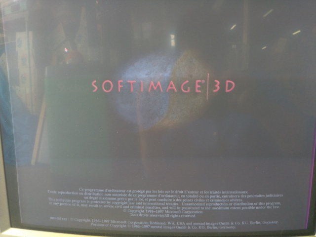 イメージ3D 起動画面
