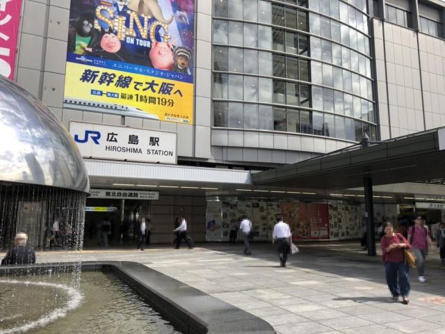 さらば広島駅