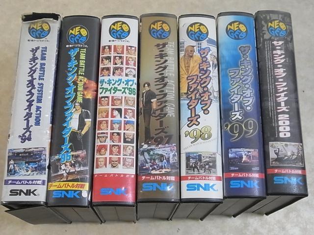 ネオジオROMカセット キングオブファイターズ'94~2000