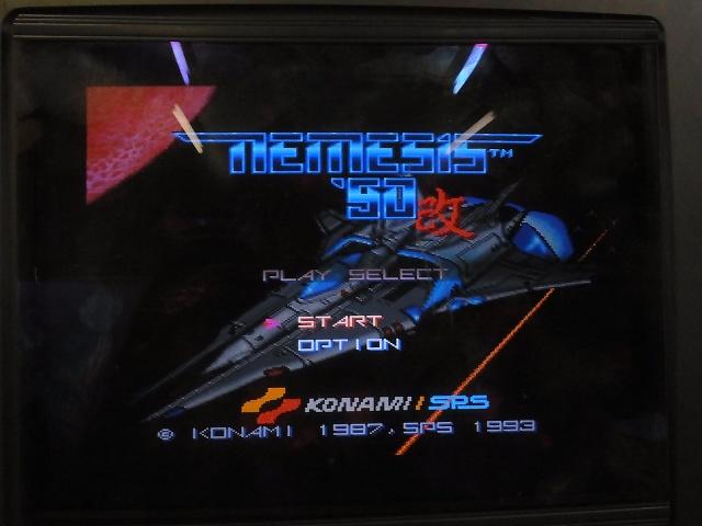 X68000 ネメシス'90改 スタート画面