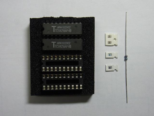 FS-A1ST用メモリ増設セット