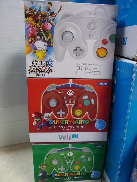 WiiU用ゲームキューブコントローラー