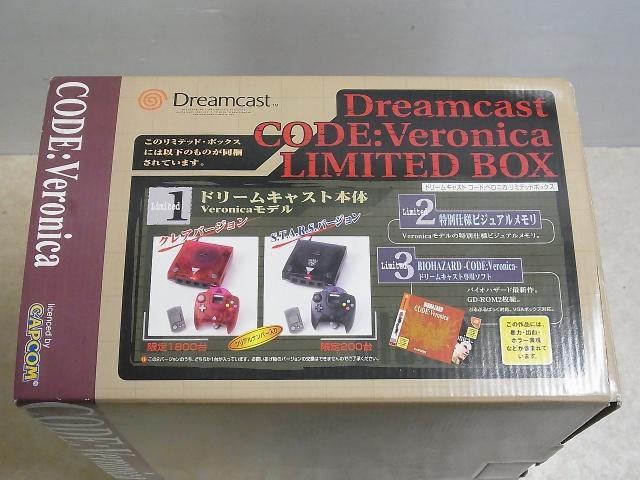ドリームキャスト コードベロニカ リミテッドボックス クレアバージョンの箱の写真