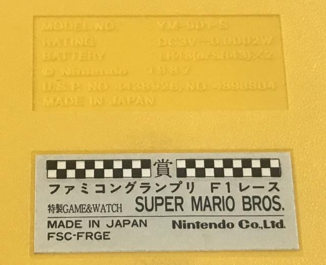 【宅配買取】ゲーム&ウオッチ スーパーマリオブラザーズ(F1レース入賞賞品)をお買取させて頂きました