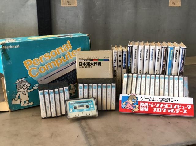 【宅配買取】ナショナルのJr-100、ゲームテープなどをまとめてお譲りいただきました