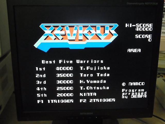 MZ-2500版 ゼビウス 起動画面