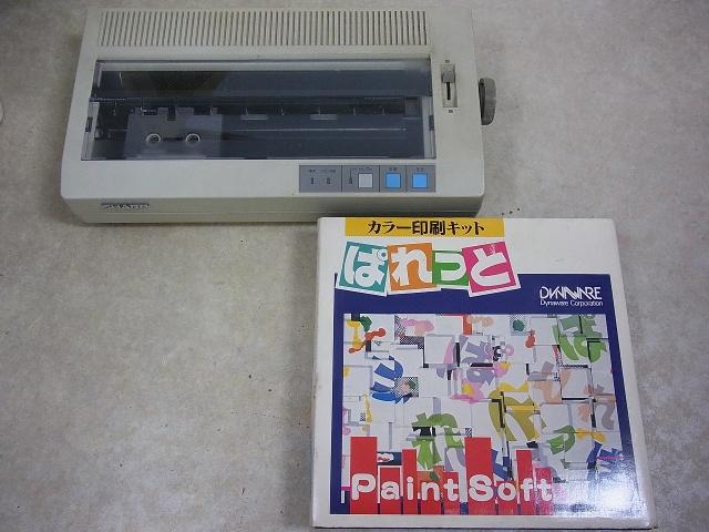 カラー漢字サーマルプリンタ MZ-1P17 とカラー印刷キットぱれっと