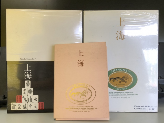 上海 88版 98版 文豪mini版