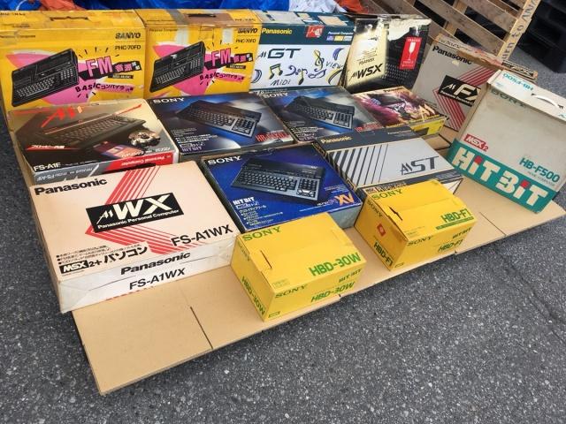 【出張買取】MSX FS-A1ST、MSX2+ XVシリーズなどMSX各種本体とソフトをまとめて北海道札幌市よりお譲りいただきました