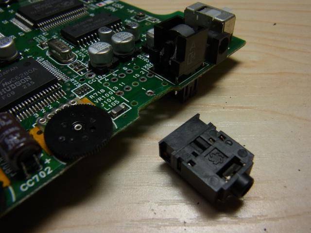 PCエンジンGT修理ブログ