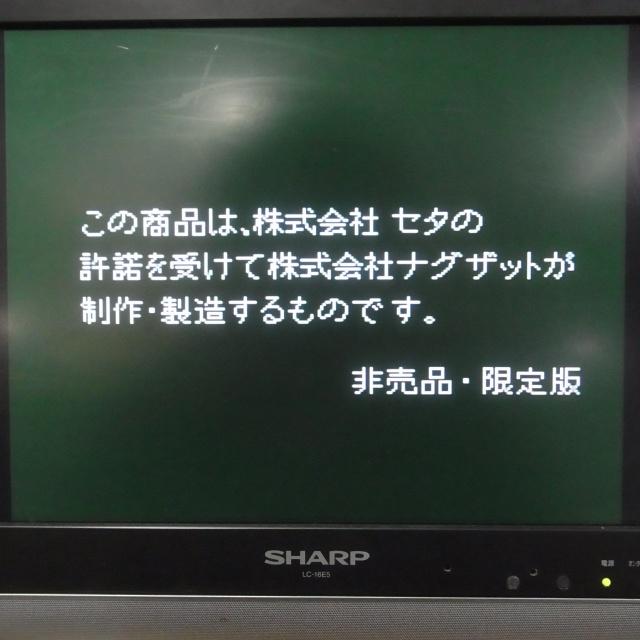スーパーリアル麻雀PII・IIIカスタム すぺしゃるverのスタート画面
