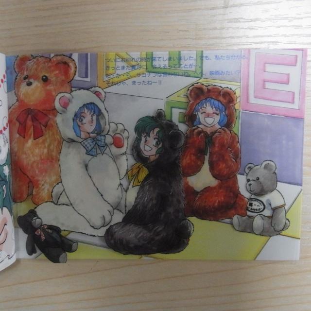 スーパーリアル麻雀スペシャルファンブックone's first love