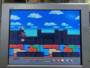 マジカルチェイスゲーム画面です