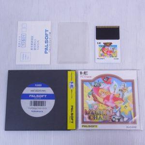マジカルチェイスのパルソフト発売版パッケージです
