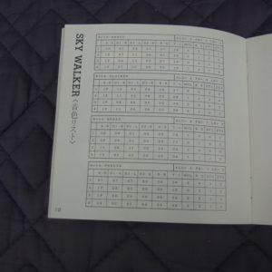 千両箱ブックレット内の画像です