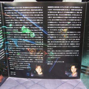 レーシングラグーンサントラのブックレット内写真です