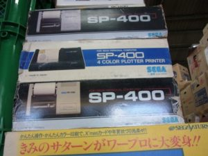 SC3000のプリンタ写真です