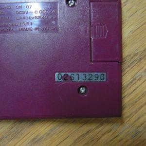 本体製造番号の写真です
