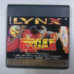 ライガーのソフト写真です