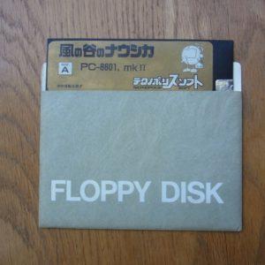 ナウシカ88版のディスクです
