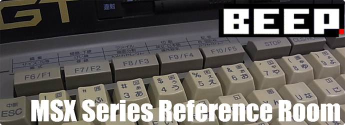 msx-reference