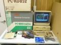 PC-8801mkIISR